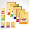 juustud01-01